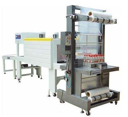 Picture of AUTOMATIC SLEEVE WRAPPING MACHINE